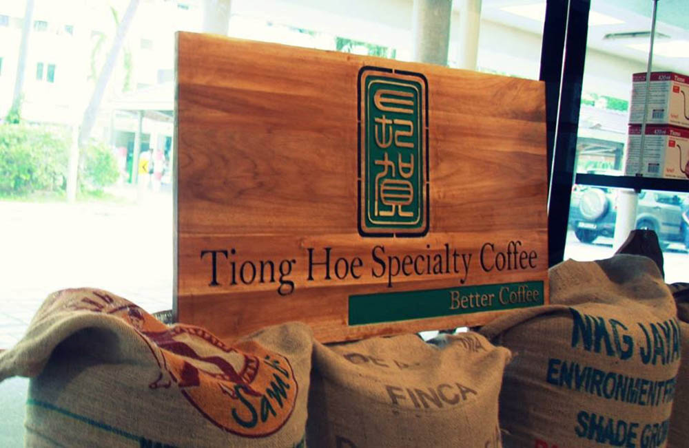 Tiong Hoe Specialty Coffee